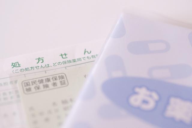 f:id:aisakayo:20190723204722j:plain