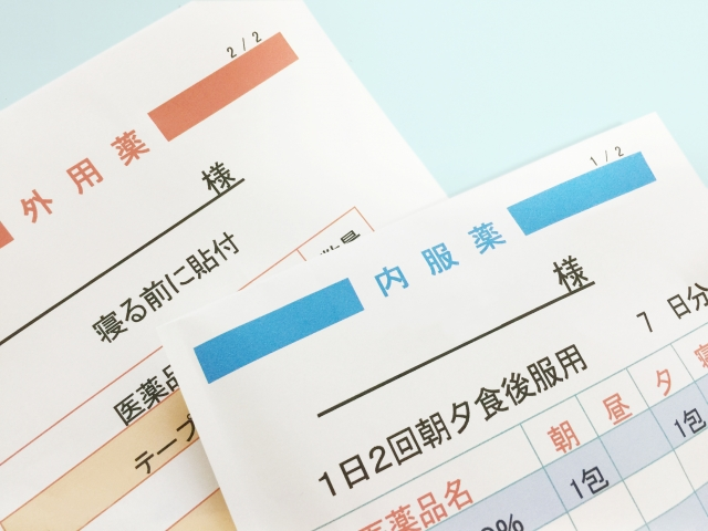 f:id:aisakayo:20190724191620j:plain