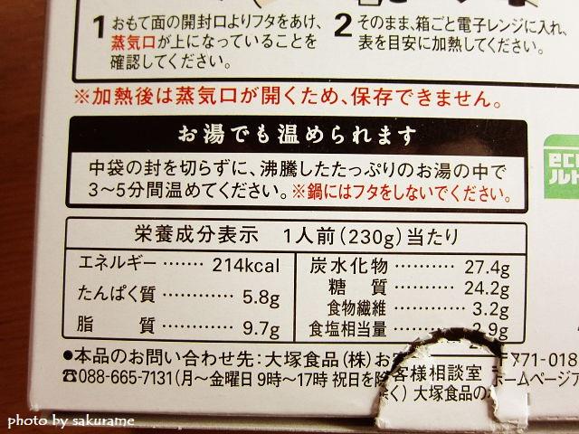 f:id:aisakayo:20200112085951j:plain
