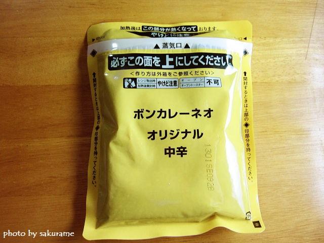 f:id:aisakayo:20200112090230j:plain