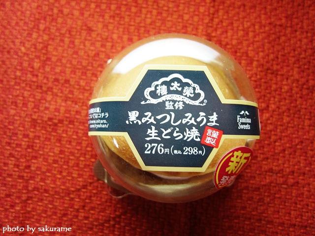 f:id:aisakayo:20200127081437j:plain
