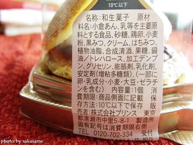 f:id:aisakayo:20200127085756j:plain