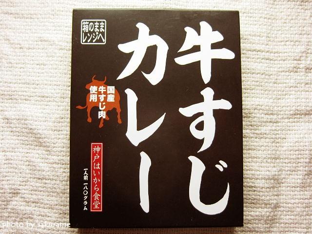 f:id:aisakayo:20200211061744j:plain