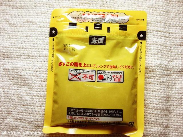 f:id:aisakayo:20200211061920j:plain