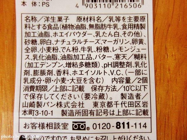 f:id:aisakayo:20200213082517j:plain
