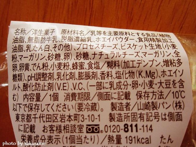 f:id:aisakayo:20200214081527j:plain