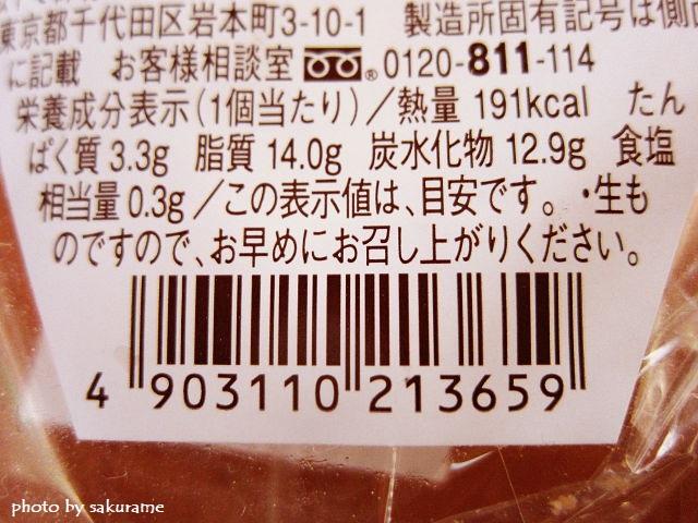 f:id:aisakayo:20200214081641j:plain