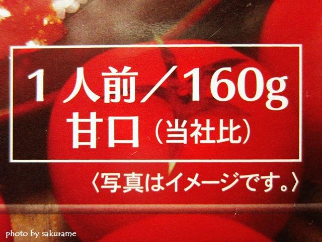f:id:aisakayo:20200221081117j:plain