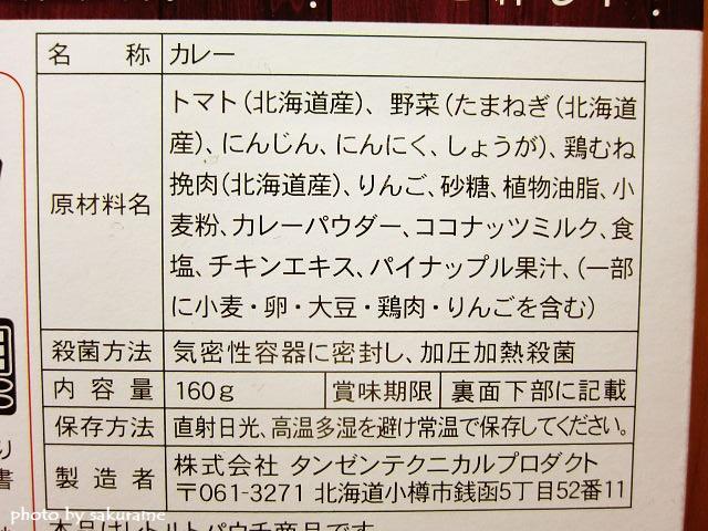 f:id:aisakayo:20200221083319j:plain