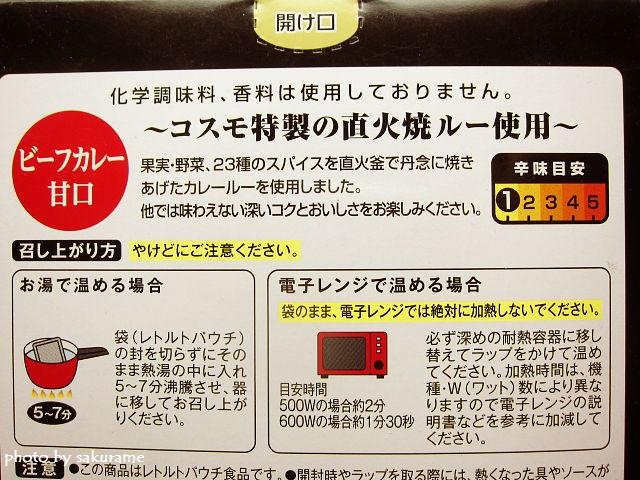 f:id:aisakayo:20200222074500j:plain