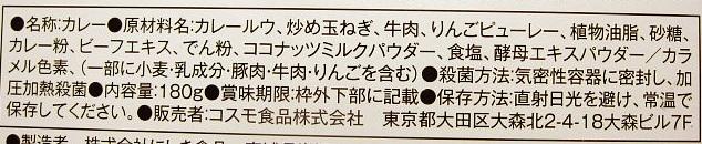 f:id:aisakayo:20200222081715j:plain