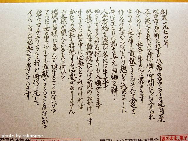 f:id:aisakayo:20200224082841j:plain