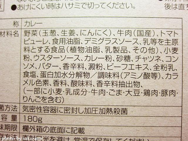 f:id:aisakayo:20200224084212j:plain
