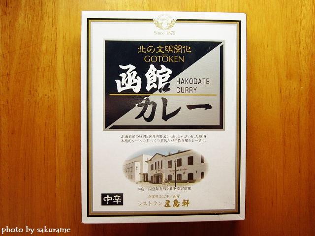 f:id:aisakayo:20200226062632j:plain