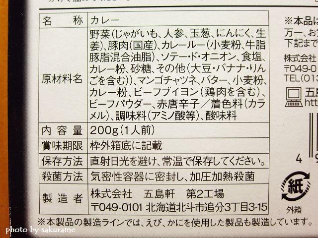 f:id:aisakayo:20200226063108j:plain