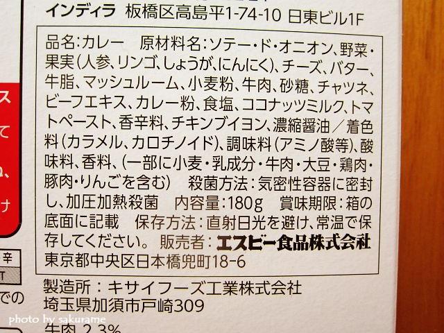 f:id:aisakayo:20200309070152j:plain