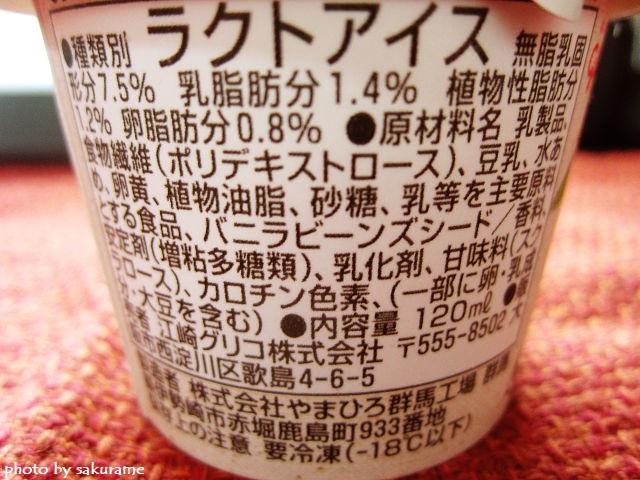 f:id:aisakayo:20200309082537j:plain