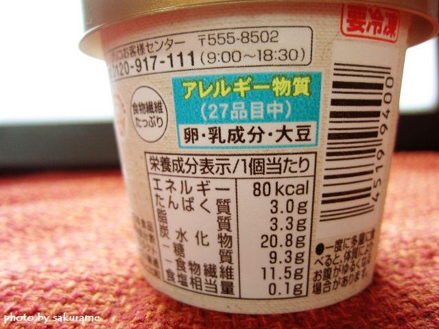 f:id:aisakayo:20200309082700j:plain