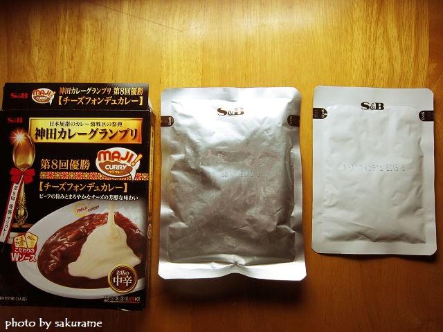 f:id:aisakayo:20200316072616j:plain