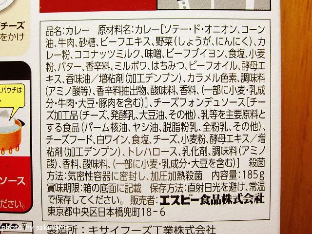 f:id:aisakayo:20200316074759j:plain