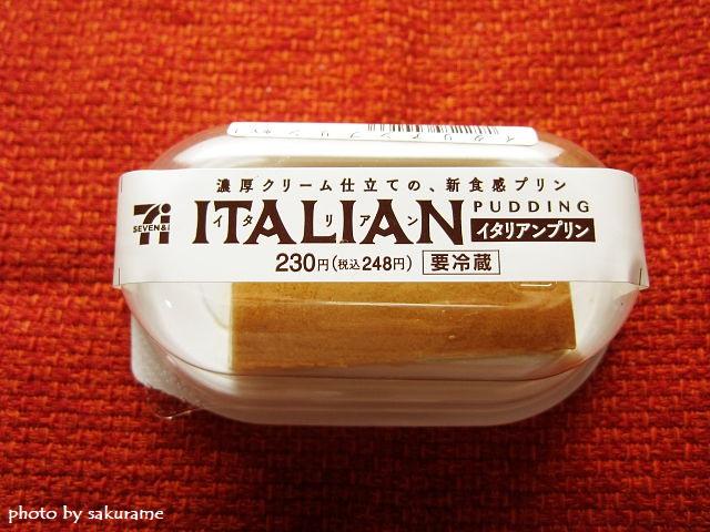 f:id:aisakayo:20200320080647j:plain