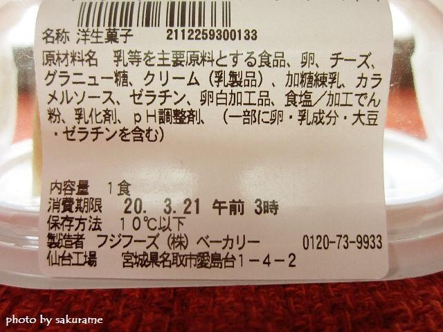 f:id:aisakayo:20200320082248j:plain