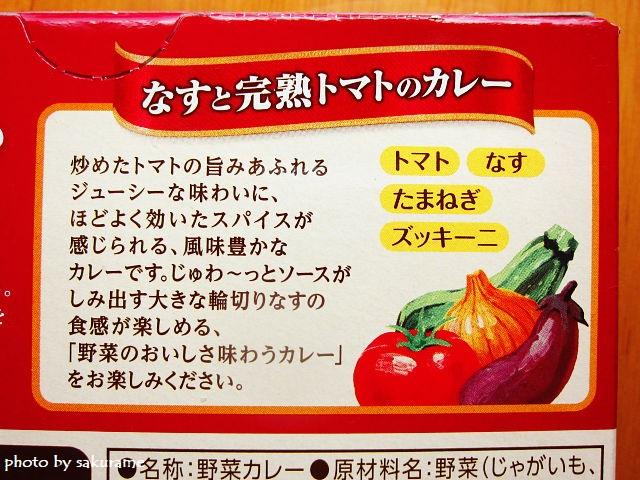 f:id:aisakayo:20200323071652j:plain