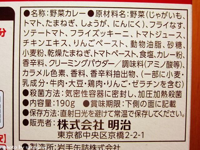 f:id:aisakayo:20200323073823j:plain