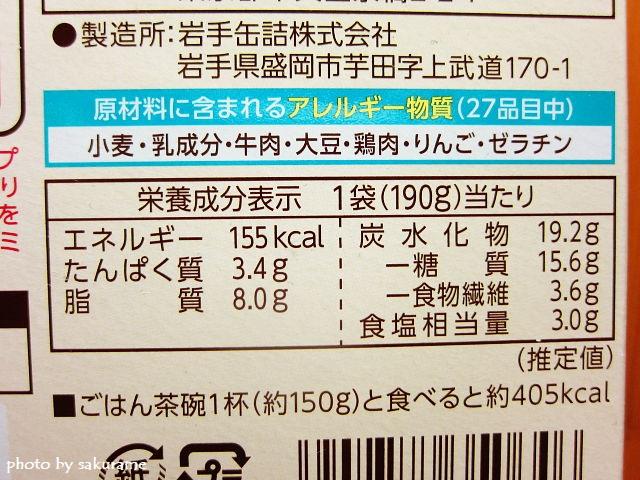 f:id:aisakayo:20200323073904j:plain