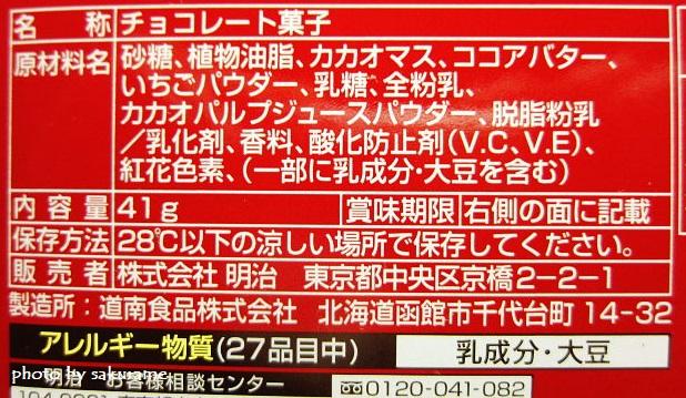 f:id:aisakayo:20200324065729j:plain