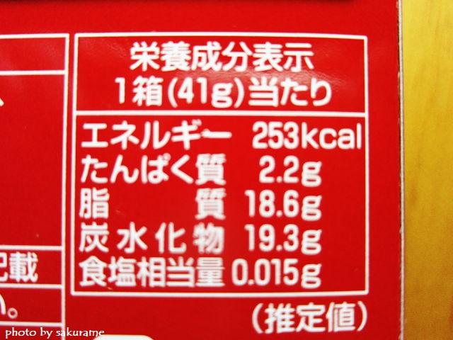 f:id:aisakayo:20200324065917j:plain
