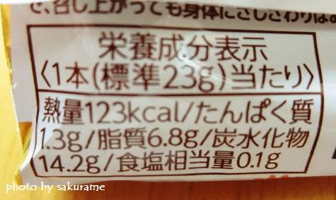 f:id:aisakayo:20200325072759j:plain