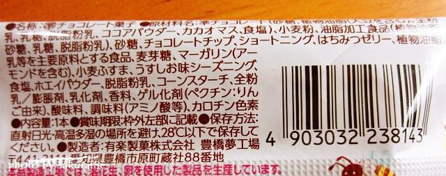 f:id:aisakayo:20200325072921j:plain