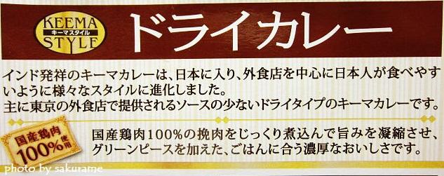 f:id:aisakayo:20200327070115j:plain