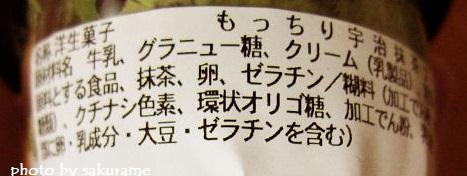 f:id:aisakayo:20200328065021j:plain