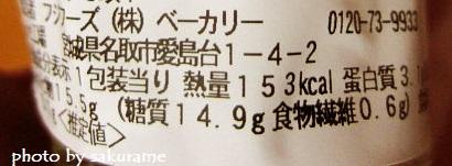 f:id:aisakayo:20200328065114j:plain