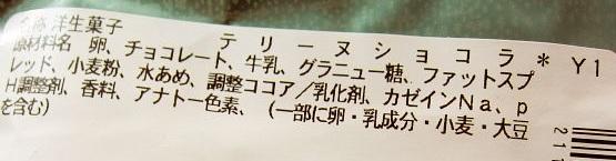 f:id:aisakayo:20200330072012j:plain