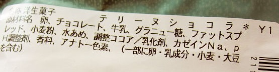 f:id:aisakayo:20200330072055j:plain