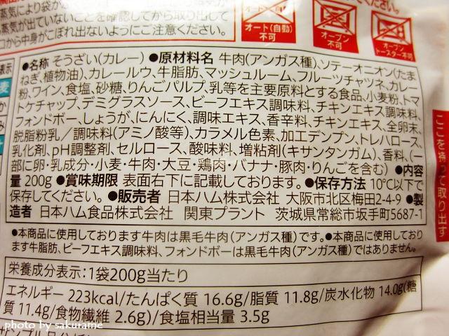 f:id:aisakayo:20200407073739j:plain