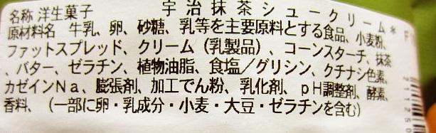 f:id:aisakayo:20200413060909j:plain