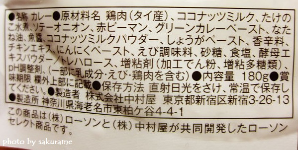 f:id:aisakayo:20200415071757j:plain