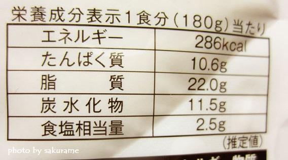 f:id:aisakayo:20200415071939j:plain