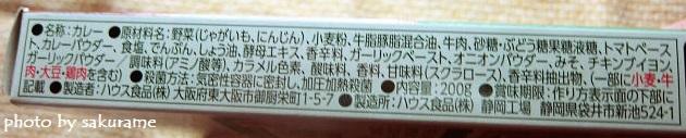 f:id:aisakayo:20200416071911j:plain