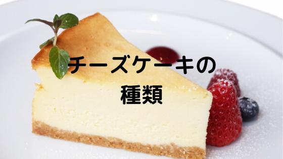 f:id:aisakayo:20200502083054p:plain