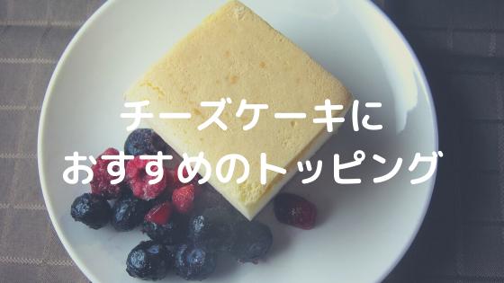 f:id:aisakayo:20200504075216p:plain