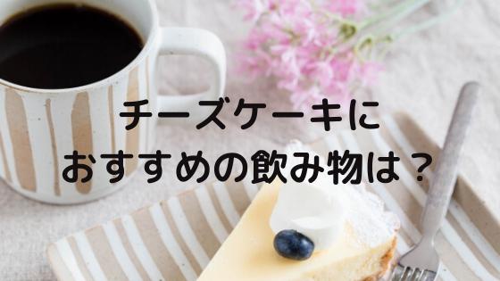 f:id:aisakayo:20200504080917p:plain