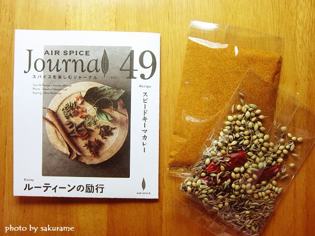 f:id:aisakayo:20200515061010j:plain