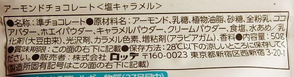 f:id:aisakayo:20200519172754j:plain