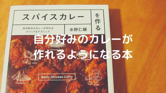 f:id:aisakayo:20200520081245p:plain