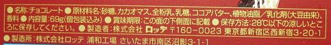 f:id:aisakayo:20200524062131j:plain